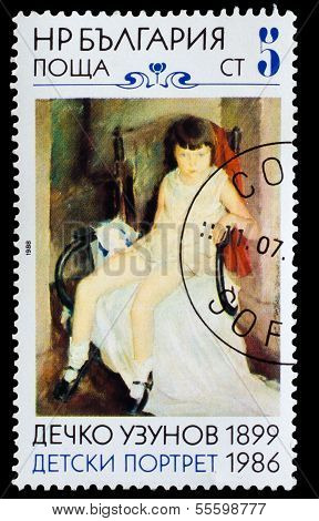 BULGARIA - CIRCA 1988: A stamp printed by BULGARIA, 1899 shows D