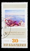 Постер, плакат: BULGARIA CIRCA 1988: A stamp printed by BULGARIA Albert Marqu