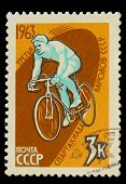 Постер, плакат: USSR CIRCA 1963: A stamp printed in USSR third Olympics of th
