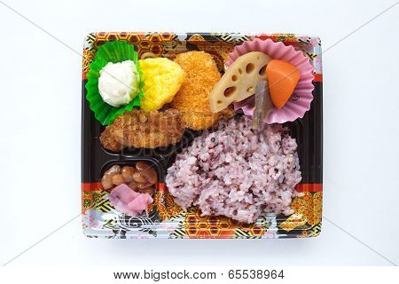 Bento , japanese ready meal takeout lunch box