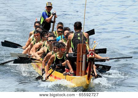 Dragon Boat Race to celebrate the Tuen Ng festival