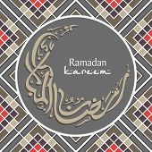 pic of crescent-shaped  - Arabic islamic calligraphy of text Ramadan Kareem in crescent moon shape on seamless abstract background - JPG