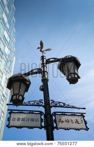 Tokyo street lamps