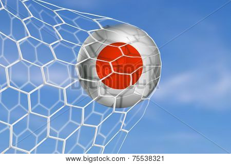 Amazing Japan Goal