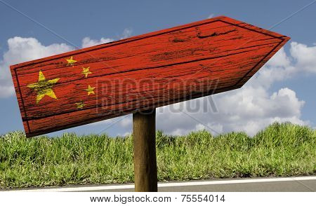 China flag wooden sign on the road - Asia America