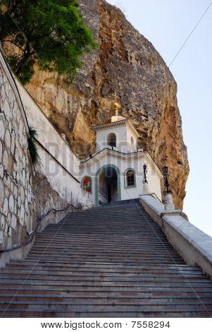 Svyato-uspensky Monastery (bakhchisarai)