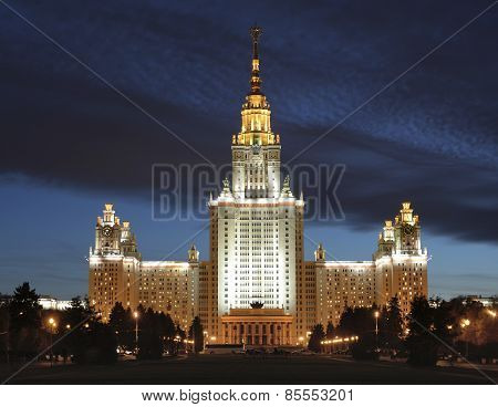 Moscow State University named M.V. Lomonosov