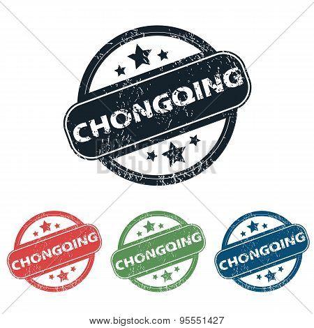 Round Chongqing city stamp set