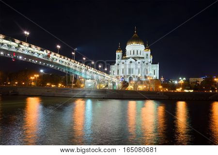 MOSCOW, RUSSIA - SEPTEMBER 07, 2016: View of Christ the Savior and Patriarshy Bridge on September night. Historical landmark of the Moscow