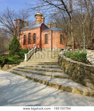 The MOUNTAIN VILLAGE NOVOROSSIYSK RUSSIA - March 08.2016: stairs to the Church of Mother of God life-giving spring in the desert Theodosius Caucasian