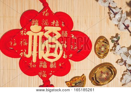 Lunar new year festival decorations. Celebrating Tet Holiday. Text mean Happiness.