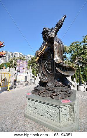 Pig Statue In Wong Tai Sin Temple, Hong Kong