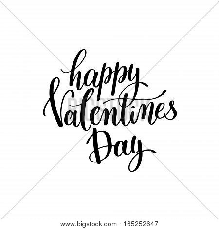 happy valentines day black and white hand written lettering about love to your design poster, greeting card, banner, calligraphy vector illustration