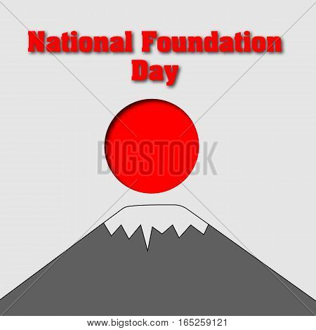 Card for National Foundation Day in Japan. Design with text, symbolic of flag and Fujiyama. Patriotic illustration for 11 february