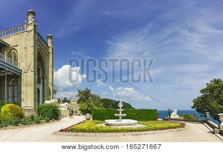the Fountain in the flower bed near the South entrance of the Vorontsov Palace. Yalta Alupka Crimea Russia