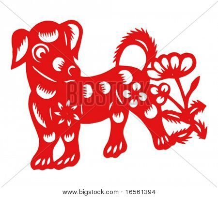 Vector of Paper Cutting Series,Chinese Zodiac Sign(No.11)--DOG.