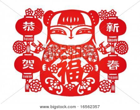 Traditional chinese paper-cut,Celebrating chinese new year.