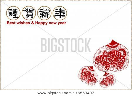 Traditional Chinese New Year tiger with calligraphy, Large copy space for your text.