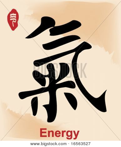 "Chinese Calligraphy/Japanese Kanji--""Energy"" with red seal on vintage background."