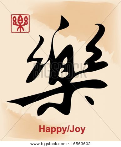 "Chinese /Japanese Kanji--""Happy/Joy"" with it's red seal on vintage background."