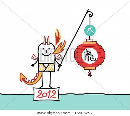 2012 - dragon - water sign