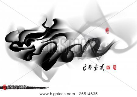 Vector Dragon Formed in 2012 Smearing Translation of Calligraphy: 2012