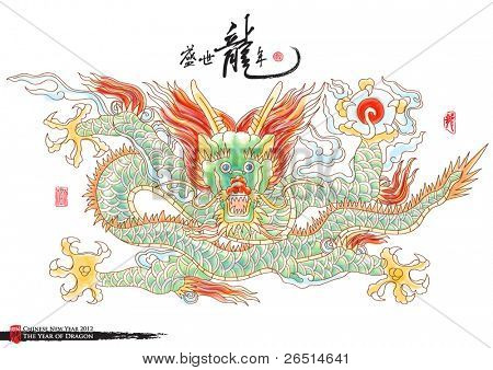 Vector Drawing of Dragon Translation of Calligraphy: Prosperous Dragon Year