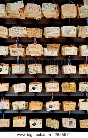 Wooden Preyer Tablets