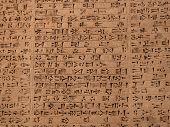 picture of babylonia  - Tablet with cuneiform writing of the ancient Sumerian  or Assyrian civilization in Iraq - JPG