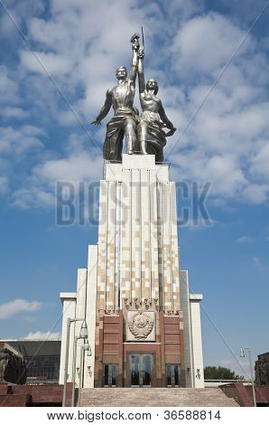 Moscow - August 12: Famous Soviet Monument Worker And Kolkhoz Woman (worker And Collective Farmer) O