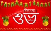 pic of kalash  - illustration of Subho Vijaya wishes for Durga puja - JPG