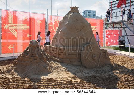 Perm - June 7: Sand Sculpture Ant At Festival White Nights, On June 7, 2012 In Perm, Russia.