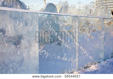 Perm - February 17: Wall With Christmas Greetings In Ice Town, On February 17, 2012 In Perm, Russia.