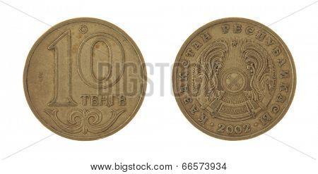 Kazakh tenge coins isolated on white