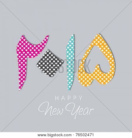 Stylish and colorful Urdu Islamic calligraphy of text Happy New Year 2015 on grey background.
