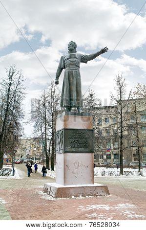 Nizhny Novgorod. Sculpture. Monument To Kuzma Minin