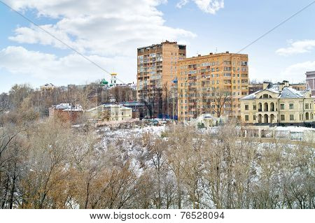 Nizhny Novgorod. Cityscapes