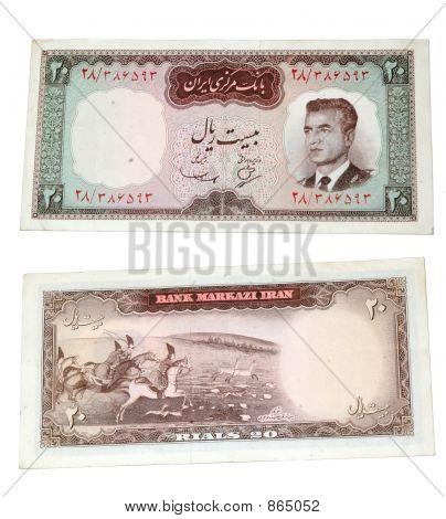 Billete viejo iraní
