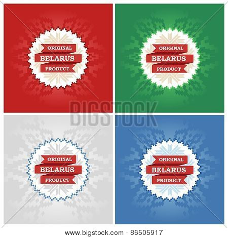Belarusian products sign
