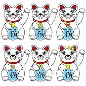 pic of clover  - Chinese lucky cat set of 6 cat icons with different collar elements such as star - JPG