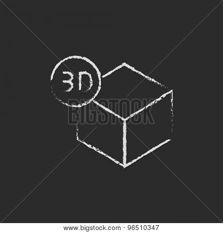 3D box hand drawn in chalk on a blackboard vector white icon on a black background