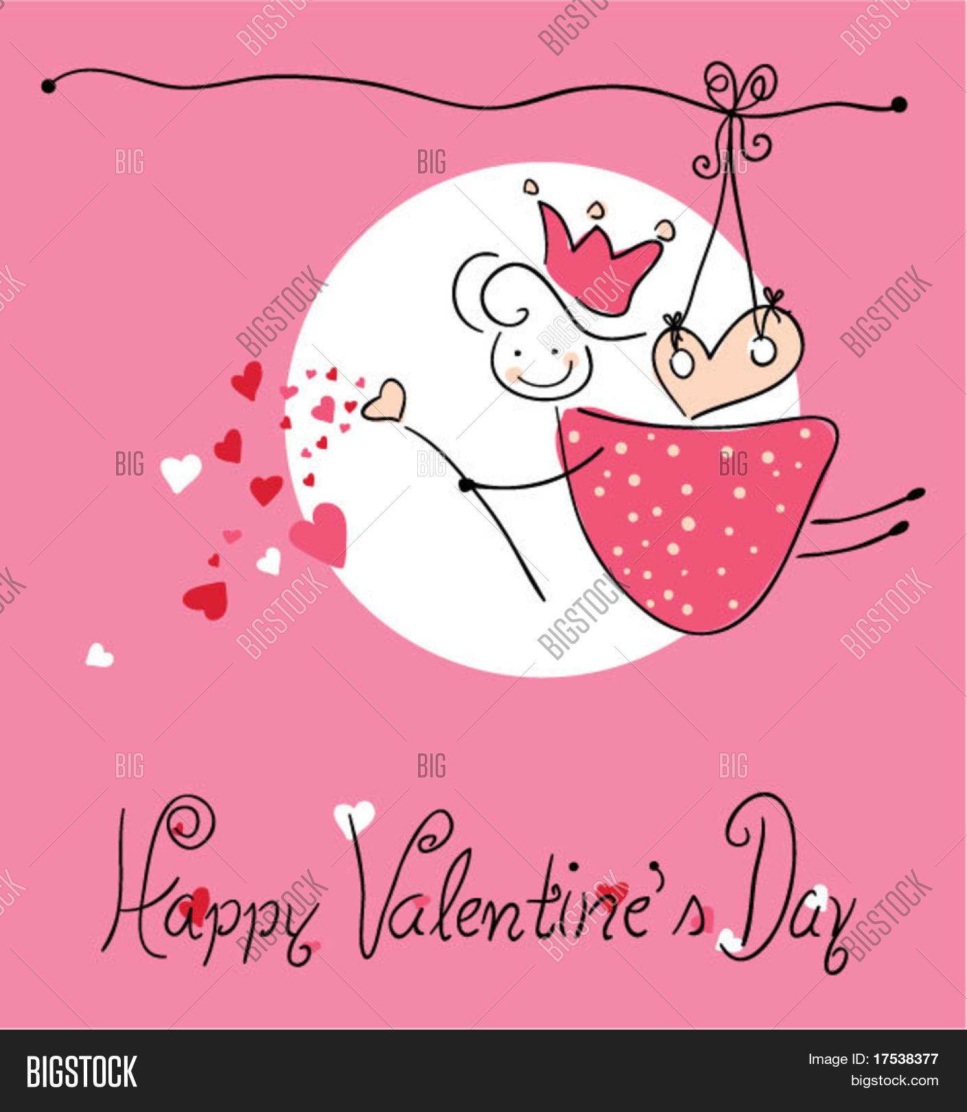 Поздравления в днем влюбленных пусть