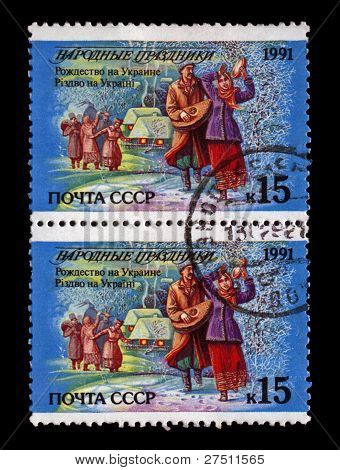 Ussr - Circa 1991: Cancelled Stamp Printed In The Ussr, Shows Ukranian People Dancing During Christm