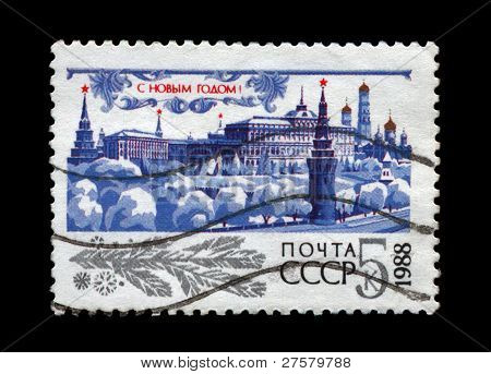 Ussr - Circa 1987: Cancelled Stamp Printed In The Ussr, Shows Kremlin With Red Star For New Year, Ci