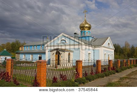 Orthodox Church Of The Icon Of The Theotokos