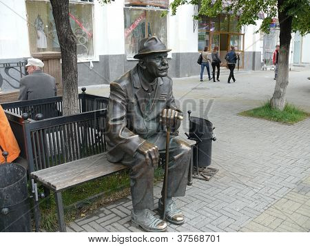 Chelyabinsk, Russia - June 29, 2008: Summer Day. Monument Of Old Man On June 29, 2008 In Kirova Stre