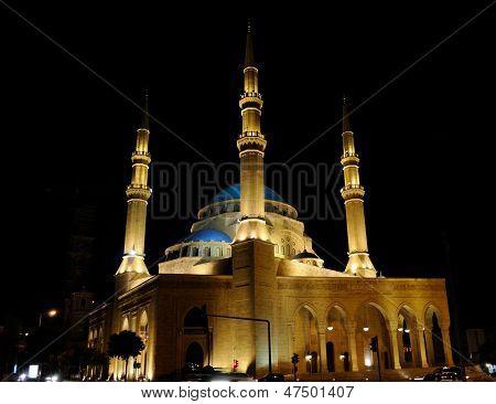 Mohammad Al Amin Mosque. Beirut, Lebanon.