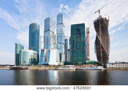 The Moscow City Skyline In Summer Day