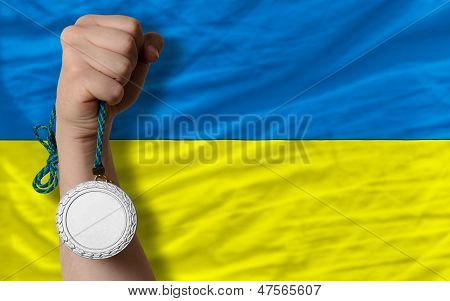 Silver Medal For Sport And  National Flag Of Ukraine