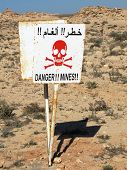 image of landmines  - Danger sign near the Moroco - JPG